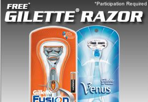 Free Gillette Razor Coupons